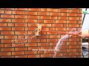 Очистить фасадный кирпич легко ЧИСТИМ ФАСАДНЫЙ КИРПИЧ