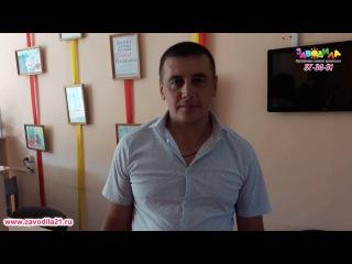 Отзыв о программе Щенячий патруль от организации праздников Заводила