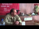 Командир батальона Восток Александр Ходаковский поддержал единую Украину