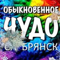 real_wonder_bryansk