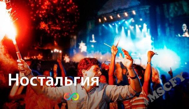 Altwall: Текст песни Слот - Тебя Рядом Нет, слова, lyrics