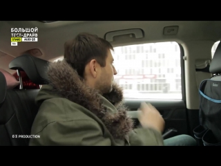 Audi Q5 и Михаил Башкатов - Большой тест-драйв (Stars)  Big Test Drive (Stars) - Ауди Ку 5