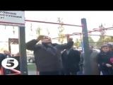 Кличко облажался на турнике как сосиска. Получил новое прозвище! (1)