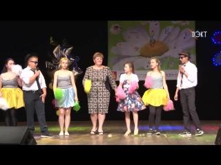 Фестиваль Лепесток надежды