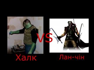 лан-чін