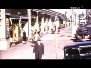 «Бермудский Треугольник Фильм 2014 Смотреть Онлайн» — 1999