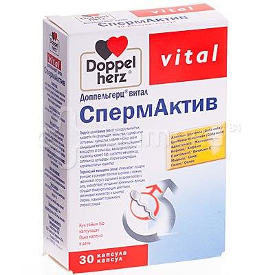 preparati-dlya-kachestva-spermi