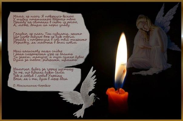 Марш памяти Небесной Сотни прошел в Харькове - Цензор.НЕТ 8237