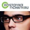 ДоставкаОчков.ру — интернет-магазин очков