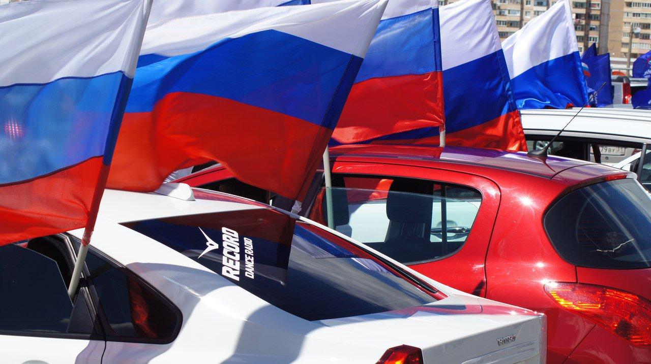 В Зеленчукском районе пройдет автопробег посвященный Дню России