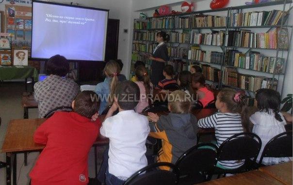 Школьники станицы Зеленчукской отправились в «Путешествие по Лукоморью»