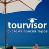 Профессиональная система поиска туров