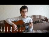 Как играть ВОИНЫ СВЕТА-ЛЯПИС ТРУБЕЦКОЙ (урок на гитаре для начинающих) видеоурок, видео разбор, бой