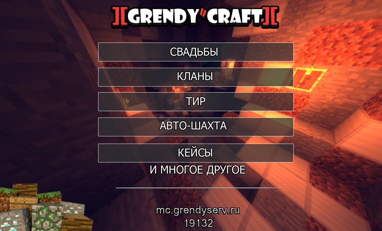 GrendyCraft!