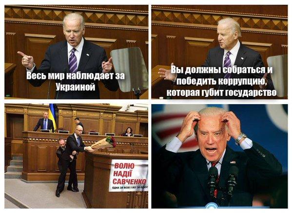 """БПП разослал в СМИ """"темники"""":""""Єгор Соболев навмисно загубив список підписантів за відставку Шокіна. Барна допоміг Яценюку уникнути гострих питань"""" - Цензор.НЕТ 3951"""