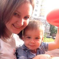ВКонтакте Екатерина Репина фотографии
