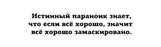 Поддержка Болгарией вооруженной полицейской миссии ОБСЕ сыграет важную роль в обеспечении мира на Востоке Украины, - Порошенко - Цензор.НЕТ 5586