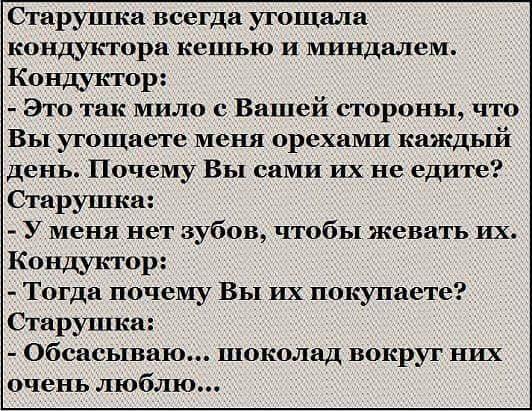"""Киевсовет до 1 октября """"заморозил"""" повышение коммунальных тарифов в столице - Цензор.НЕТ 3446"""