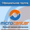 "Интернет Магазин ""MicroCenter"""