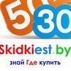 Skidkiest.by -  Все скидки и акции Беларуси