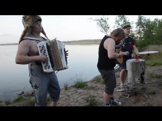 «Nothing Else Matters» в исполнении финских фермеров Steve'n'Seagulls