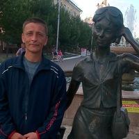 Andrey Chernokozhev
