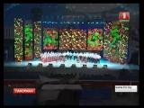 Церемония открытия Дней Москвы в Минске прошла во Дворце Республики!