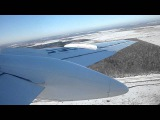 ТУ-134 65691, взлет, видео из салона