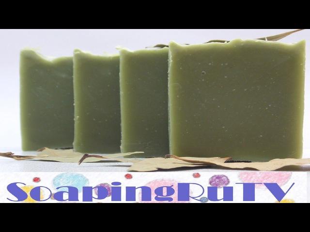 №1 Мыло,что это Алеппское мыло с нуля. Aleppo soap from scratch.