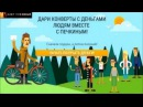2 миллиона на PAYEER кошелёк всего за десять рублей