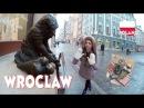 6 ВРОЦЛАВ Что посмотреть во Вроцлаве Вроцлавские гномы Жатки