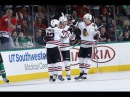 Даллас - Чикаго  STARS VS. BLACKHAWKS FEBRUARY 6, 2016