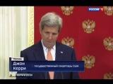 Джон Керри узнал из Украинских СМИ что он приехал к Путину только ради Савченко