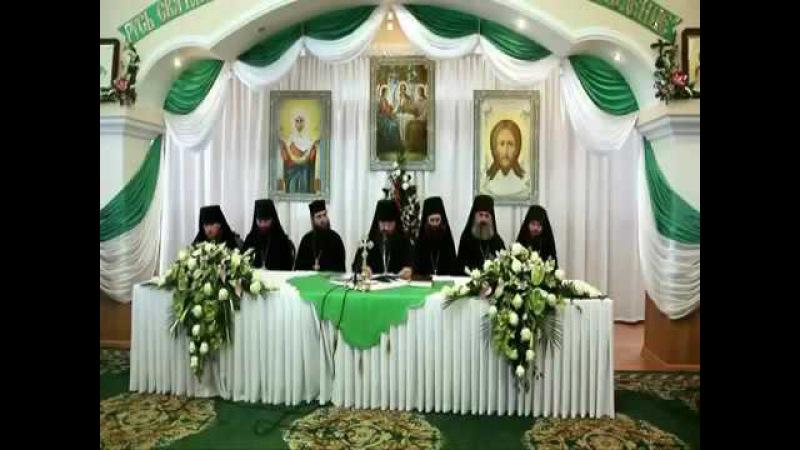 Епископ Лонгин (Жар) прекратил поминать патриарха Кирилла