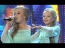 Анастасия и Виктория Петрик (Anastasia & Victoria Petrik), Река-печаль, live