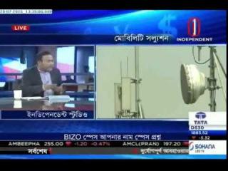 Interview with Reyad Hasnain - Mahindra Comviva Country Manager, Bangladesh