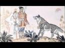 Диафильм звуковой Сказка об Иване-царевиче и Сером волке