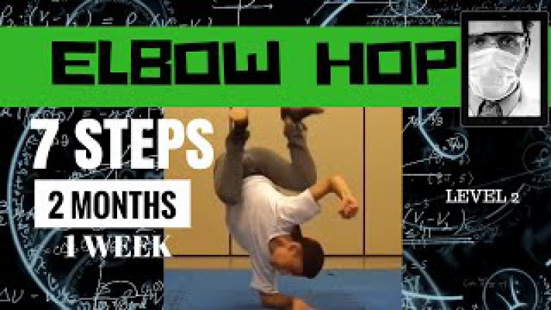 THE SCIENCE OF LEARNING ELBOW HOP - LEVEL 2 - UPDATED