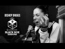 Bishop Briggs - River | Black Box Sessions
