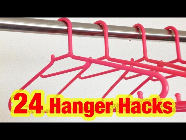 ハンガーでできる24のコト24 Simple Hanger Life Hacks