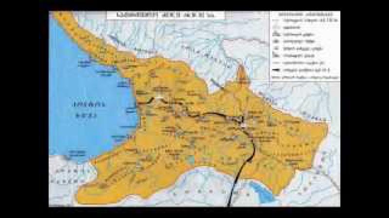 საქართველოს რუკები Georgian Maps