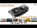 AMD Radeon RX 470: gameplay в 18 популярных играх при Full HD