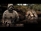 Call of Chernobyl, Repack by МЕРЗАВКА