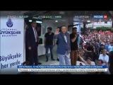 Турция: что было и что будет. Реплика Николая Сванидзе