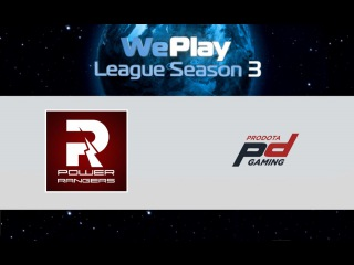 PowerRangers vs ProDota   WePlay League 3, 07.02.16