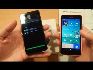 Microsoft Lumia 550 распаковка