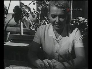 Авдотья Павловна. (1966).