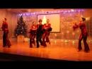 танец мамба файв