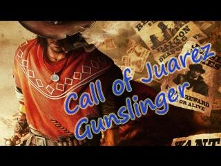 Call of Juarez:Gunslinger | Каньон Гваделупе | 3