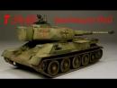 T-34-88 вытащил бой Воин wot xbox 360